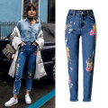 New Fashion High Quality BF Women Jeans High Waist Bird Floral 3D Embroidery Ladies Straight Denim Pants Jeans Bottoms P45