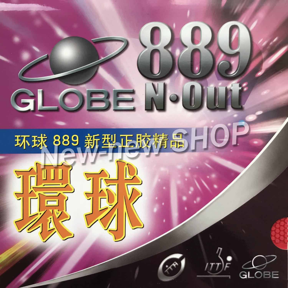 Globe 889 Short Pips-Out Table Tennis PingPong Rubber With Sponge