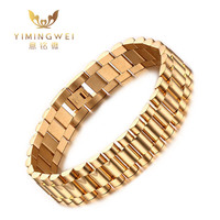 5PCS fashion Men Bracelet Gold-color Chunky Chain Bracelets & Bangles 316L Stainless Steel Male Jewelry 220mm length Punk style