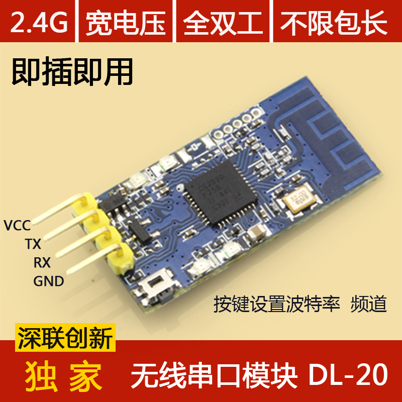 2.4G  ZigBee  CC2530 wireless transmission module zigbee to wireless serial transmission module 2 4g cc2530 two way transceiver baud rate adjustable ttl