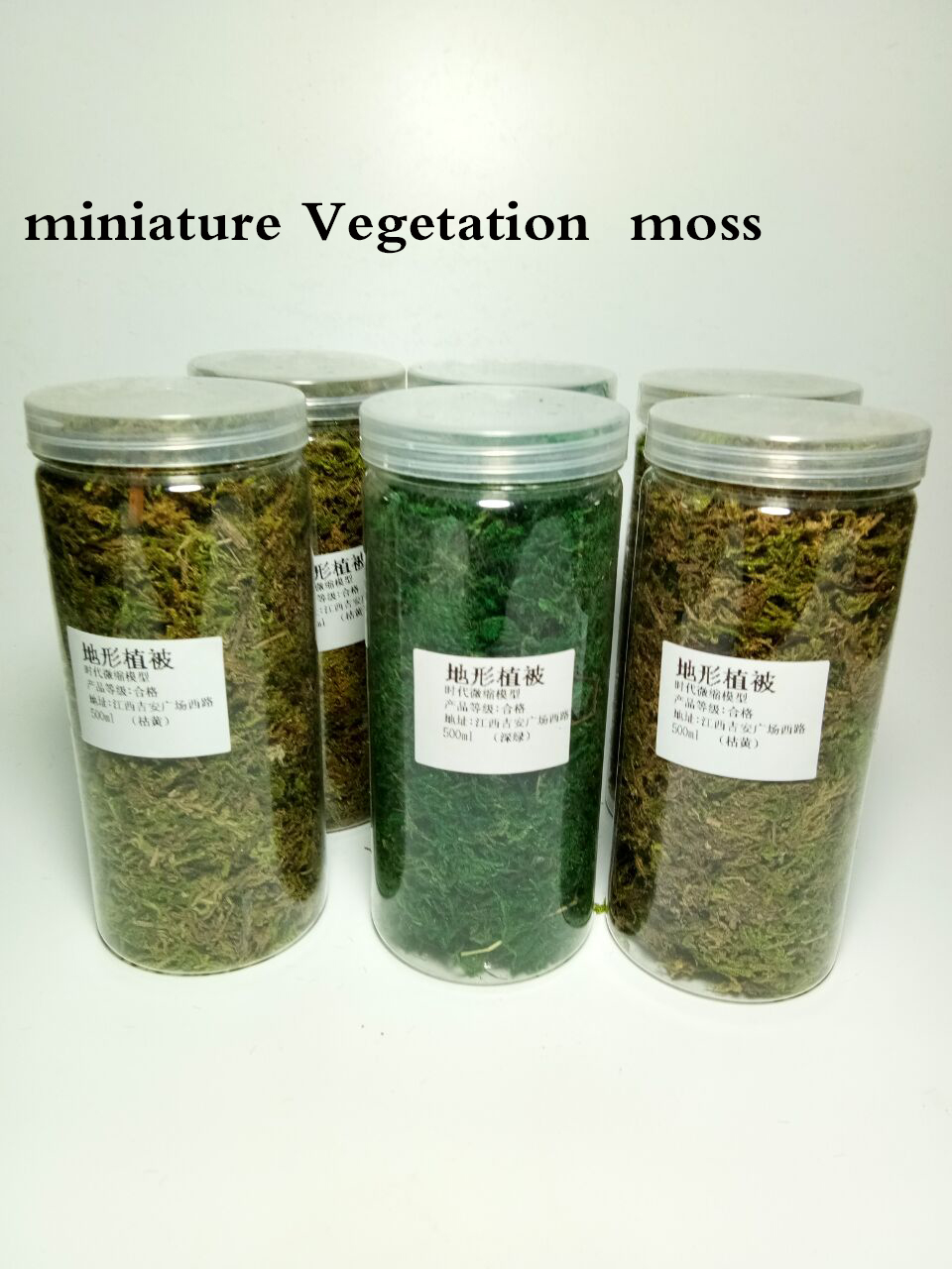 Miniature Vegetation Moss Vegetation Simulation Grass Powder Scenario Building DIY Garden Materials 400ML
