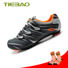 Tiebao Road Cycling Shoes Cycling superstar original Equipment  sapatilha ciclismo  Bicycle Lock sneakers shoes for hunting цена