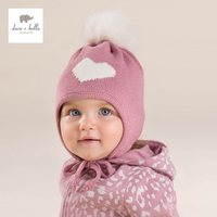 DB4119 davebella ear protection cap knitted hat