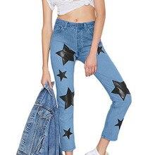 Джинсы Woman Star с принтом высокой талией Джинсовые укороченные повседневные брюки узкие джинсы дли