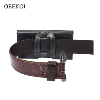 OEEKOI Belt Clip PU Leather Waist Holder Flip Cover Pouch Case for Overmax Vertis Yard/Aim/Plus 5 Inch Drop Shipping image