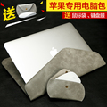 For Apple Macbook Air / pro 13.3 inch Laptop / notebook Sleeves Christmas Birthday special Gift for Girlfriend boyfriend