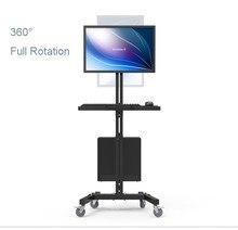 Moving Sitzen-Stand Workstation TV Montieren PS Stehen Medizinische Geräte Trolley Computer Host Tastatur Halter Halterung W833