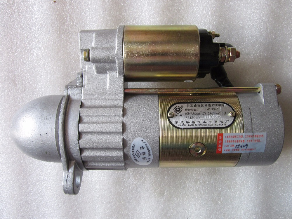 Jiangdong TY295IT TY2110 TY395 the starter motor, parts number: QD1308J кaпот вaз 2110 тaльяти