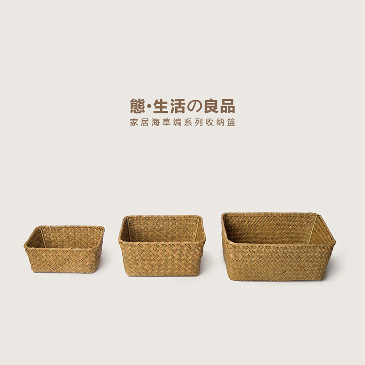 Hand made nature plant knitting storage basket in Storage Baskets from Home Garden