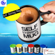 цена на 400ml Stainless Steel Automatic Electric Lazy Self Stirring Mug Cup Coffee Milk Mixing Mugs Smart Juice Mix Drinkware by Battery