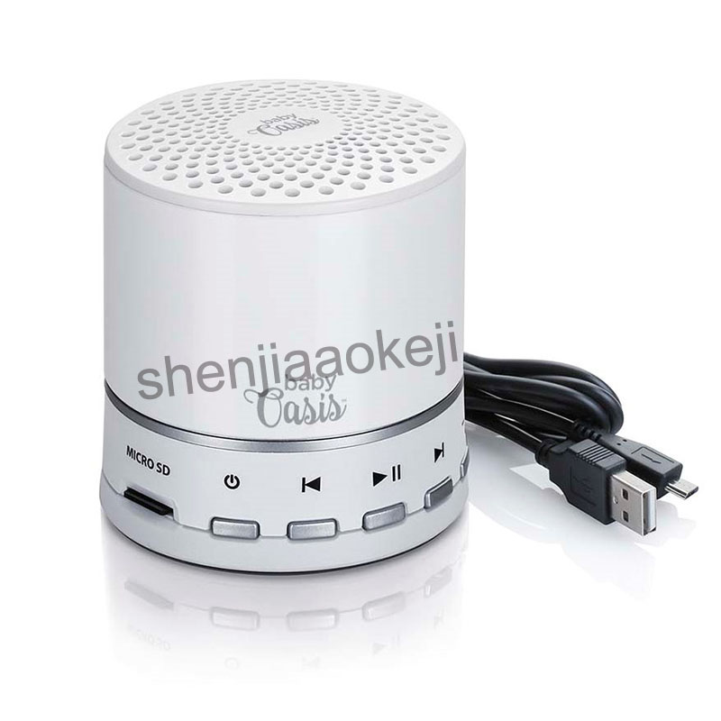 12v White Color Baby Sleep Aid Machine Help  Baby Sleep Aid Home Noise Reducer Portable Bluetooth Speaker 1pc