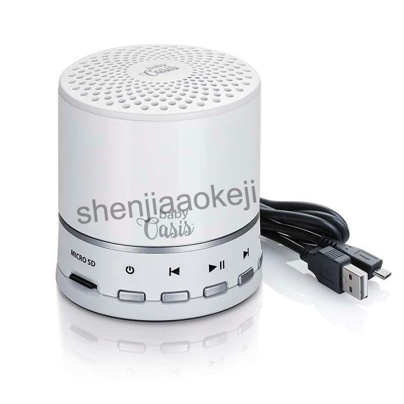 12v White Color Baby Sleep Aid Machine Help  Baby Sleep Aid Home Noise Reducer Portable Bluetooth Speaker 1pc