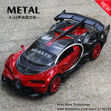 1 32 free shipping Bugatti GT Alloy Diecast Car Model Pull Back Toy Car model Electronic