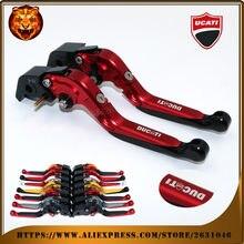 Para a ducati hypermotard 1100/s/evo sp moto motobike red black orange motocicleta ajustável folding extensível embreagem do freio leve