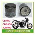 CB400 CBR400 XJR400 YZF R1 R6 400cc двигатель масляный фильтр очиститель X-9R ZZR600 мотоцикл улице велосипед, мотоцикл аксессуары