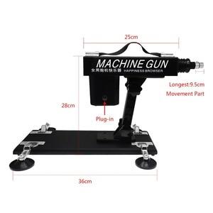 Image 4 - IGRARK מין מכונה נשי אוננות שאיבת אקדח עם 5 דילדואים קבצים מצורפים אוטומטי סקס מכונת סקס אישה מוצר