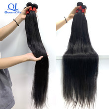 Queenlife 3 Bundles Deals Brazilian Straight Hair Bundles silky Hair Weaving 28 inch 30 inch Remy Nature Color Human Hair(China)