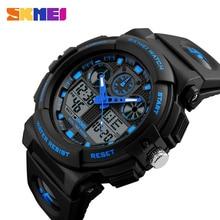 SKMEI Men Sports Quartz Watches Fashion Multifunction Military Watch 50M Waterproof Digital Wristwatches Relogio Masculino цена