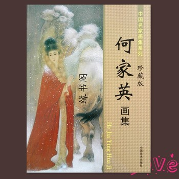 "Chinese Painting Book ""He Jia Ying Hua Ji"" Chinese Brush Painting Figure Painting 128pages 28.5*21cm"