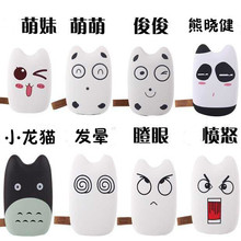 Cartoon Totoro portable mobile phone charger mobile power charger 6000mah vinsic power bank