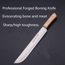 Free Shipping WAL-MART Specified Butcher Knife Professional Forged Boning Knife Slaughter Cleaver Butcher Knives Split Knife