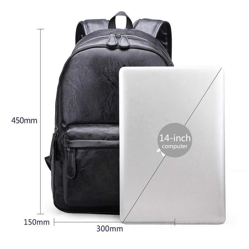 a7422a383 ... New design FEGER minimalism urban man double shoulder backpack pu men  rucksack for daily mochila