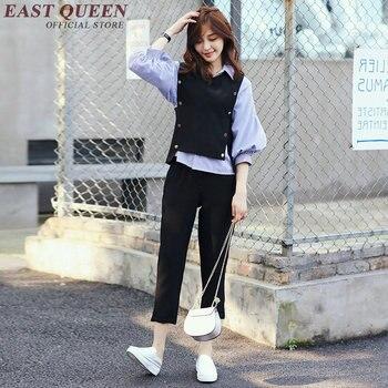 4413b88ca21c Ropa de moda coreana conjuntos de dos piezas para mujer 2018 traje de  pantalón elegante para mujer KK1684 H