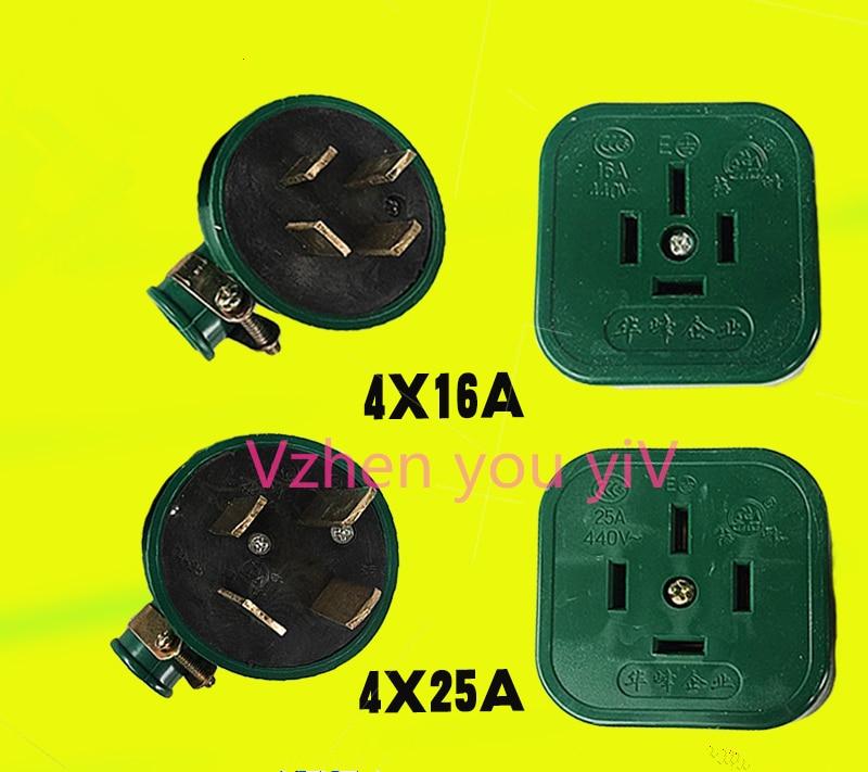 2pcs/lot Rubber plug, socket, 4X16A, 4X25A, green, flat insert, three-phase, four wire, 380V-440V ac 440v 60a three 3 phase four 4 wire 3p 4w ceramic industrial socket plug set