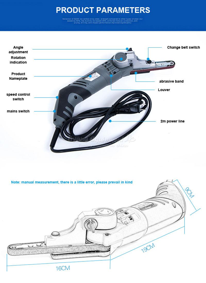 Mini Belt sanders YL-330 (5)
