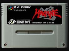 game cards : Hagane ( Japanese NTSC Version!! )