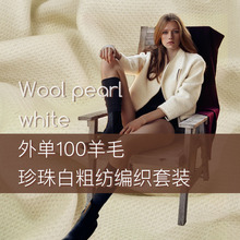 (50 cm/lot) solid tweed fabric for sewing 100% wool fabrics pure woolen cloth creamy white heavy thick winter overcoat