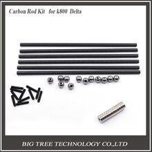 BIQU Deta Kossel 3D printer 200MM 4*6 MM length paralle Magnetic Steel Ball carbon rod kits for K800 Delta