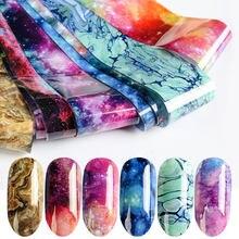 Hnuix 1pc arte do prego estrela papel de transferência venda quente arco-íris céu estilo japonês folha prego adesivo polonês adesivo