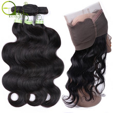Sterly Brazilian Body Wave 3 Bundles 360 Lace Frontal With Bundle 100% Human Hair Bundles With Lace Closure Remy Hair(China)