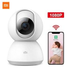 Новейшая версия Xiaomi панорамная камера 1080P панорамирование наклона 360 Угол видео камера Детский Монитор Wi-Fi Голосовая веб-камера ночное видение