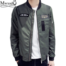 Online Get Cheap Ma1 Flight Jacket -Aliexpress.com | Alibaba Group
