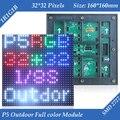 160*160 мм 32*32 пикселей Водонепроницаемый Открытый 1/8 Сканирования SMD 3in1 полноцветный P5 RGB LED дисплей модуль