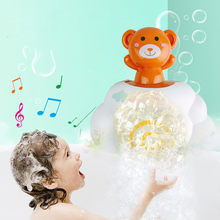 Baby Bath Toy Bubble Crabs Funny Music Bath Bubble Maker Pool Swimming Toys Pool Bathtub Soap Machine Toys for Children Kids(China)