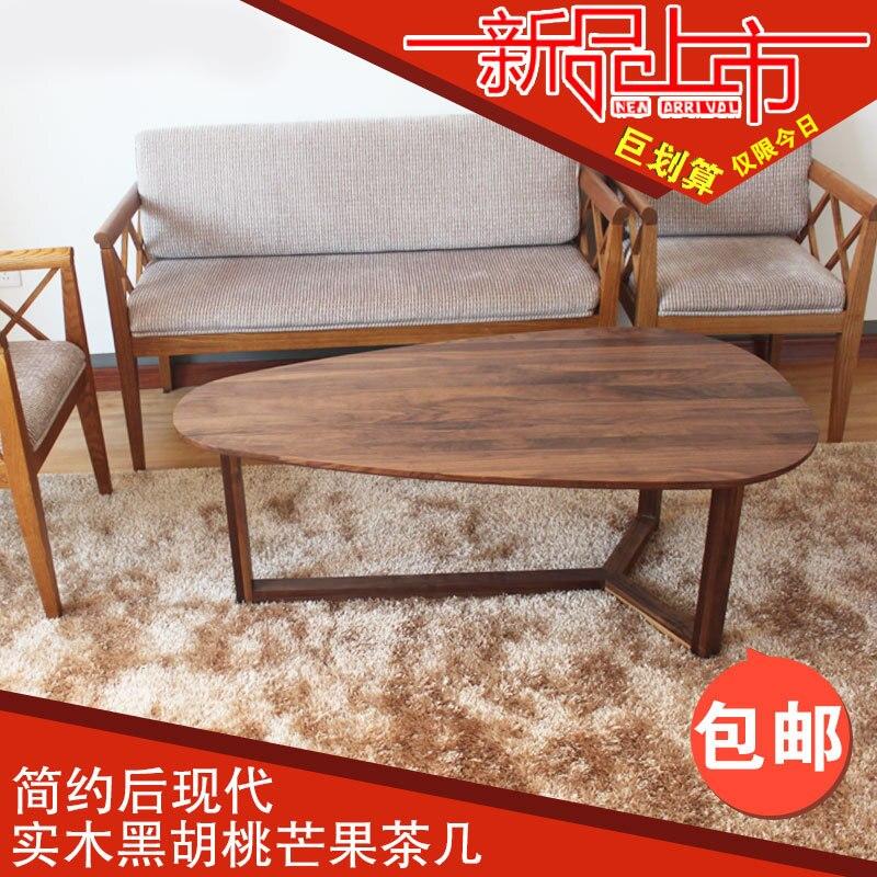 White Oak Salontafel.European Black Walnut Wood Tables Japanese White Oak Wood Coffee