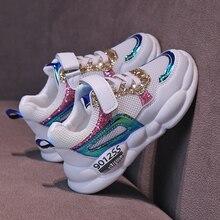 ULKNN  new girls sports shoes wild big children autumn boy soft bottom breathable childrens kids casual blue