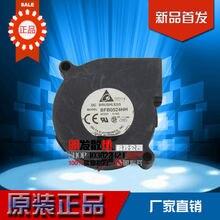 Бесплатная доставка bfb0524hh 5015 016a 5 см 24 в большой инвертор