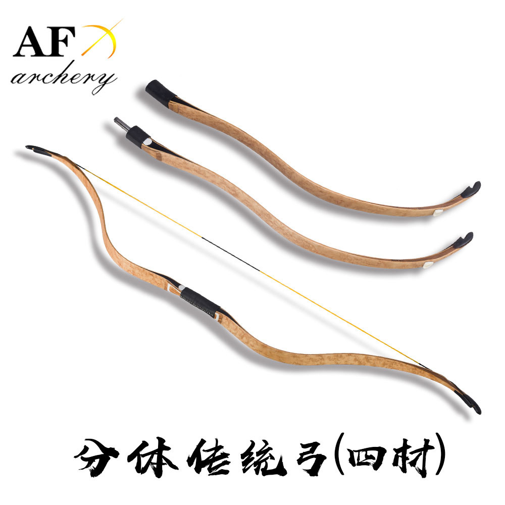 20 50#  Si Cai Takedown Bird eye mapl Bow Archery Handmade Laminated Bow Bow for Hunting and Shooting|Bow & Arrow| |  - title=