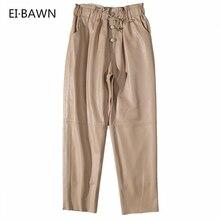 Spodnie skórzane damskie Streetwear czarne białe skórzane spodnie spodnie polarowe damskie patentowe oryginalne spodnie skórzane spodnie zimowe damskie