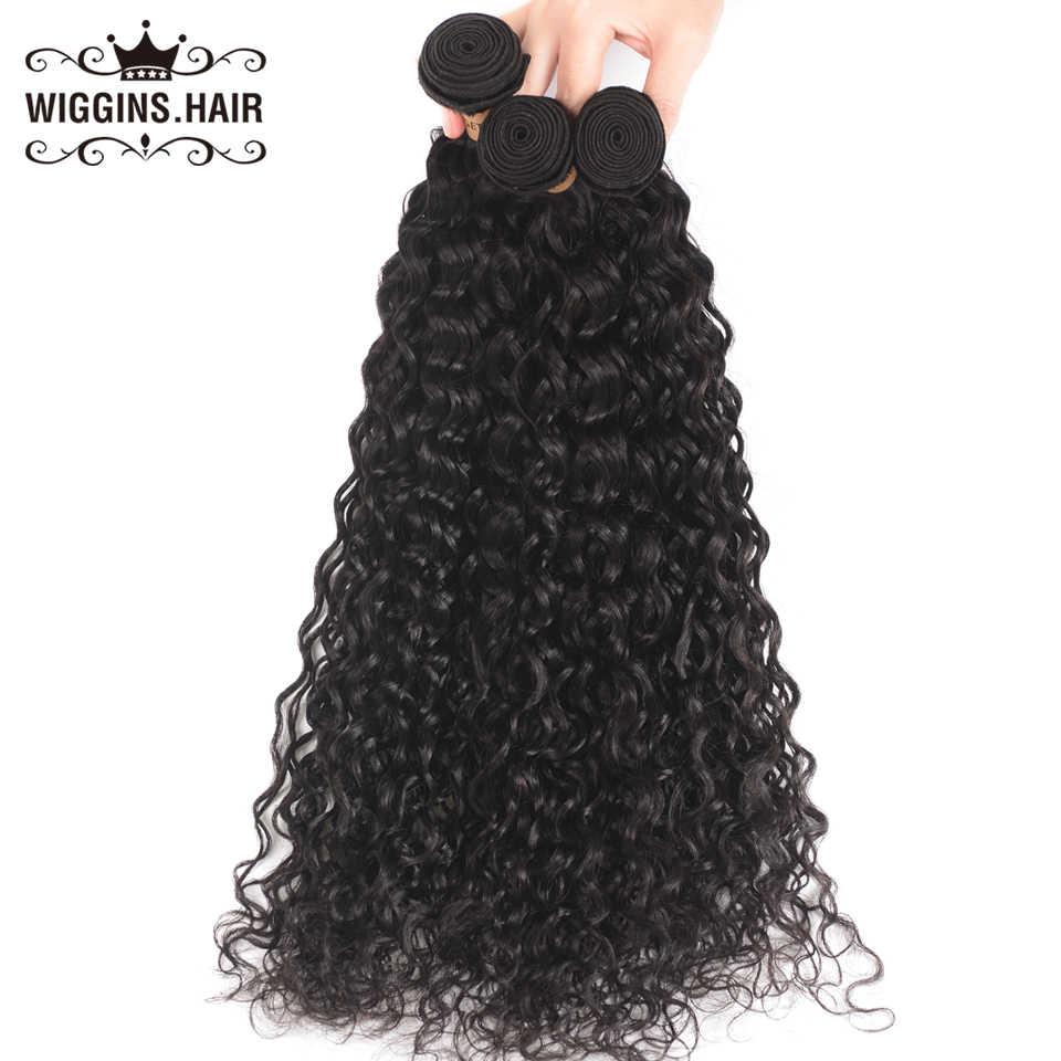Brazilian Water Wave 3 Bundles With Closure Wiggins Hair Remy Human Hair Bundles With Closure 4x4 Swiss Lace Natural Color