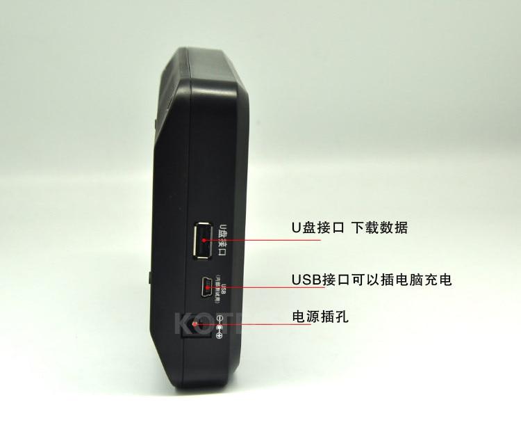 A5 посещаемости модель офис Фингерпринта управления биометрических сотрудника посещаемости с клавиатуры Черный USB скачать