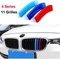 3D Стайлинг M Передняя решетка полосы Гриль Крышка наклейки для 2014-2017 BMW 4 серии F32 F33 F36 420 425 430 435 (11 решетки)