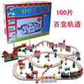 Role play wooden 100 large railway track Compatible with Thomas train children's educational building blocks toys on stock