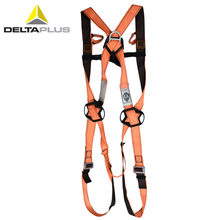 Work Safety Harness Promotion-Shop for Promotional Work Safety ...