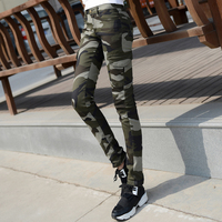 Women Casual Pants Summer Plus Size Military Camouflage Women Pants Slim Fit Joggers For Women Pants