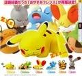Pokemon boa noite de sono a primeira bomba Q edição sacos de mão fazer